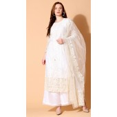 stylddm140-2935 Off White Color Semi Stitched Exclusive Designer Partywear Salwar Suit